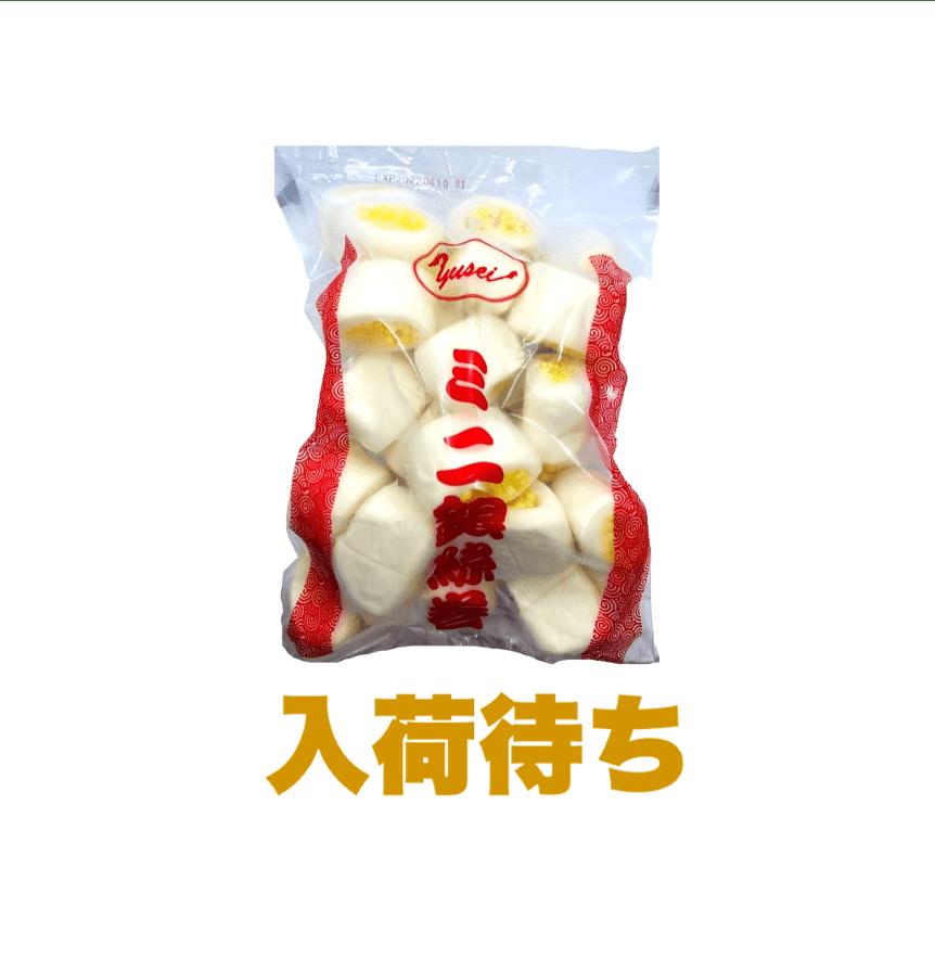 台湾ミニギンシマキ(迷你銀絲卷)