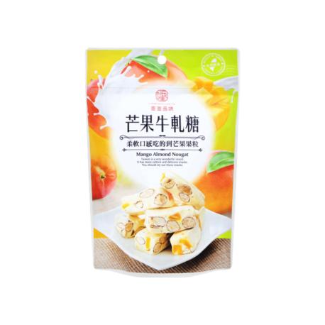 網頁芒果牛軋糖