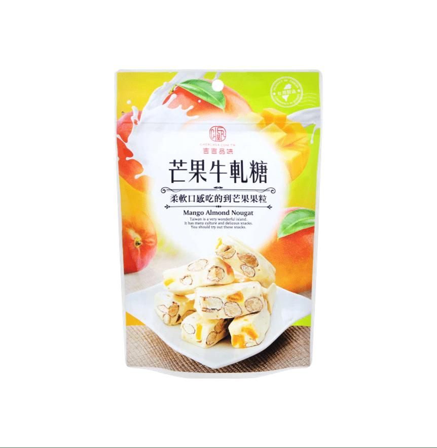 台湾マンゴーヌガー(芒果牛軋糖)