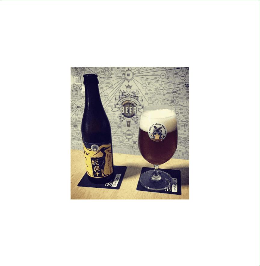 北台灣麥酒 クラシックビール十(經典啤酒十度)(24瓶/箱)