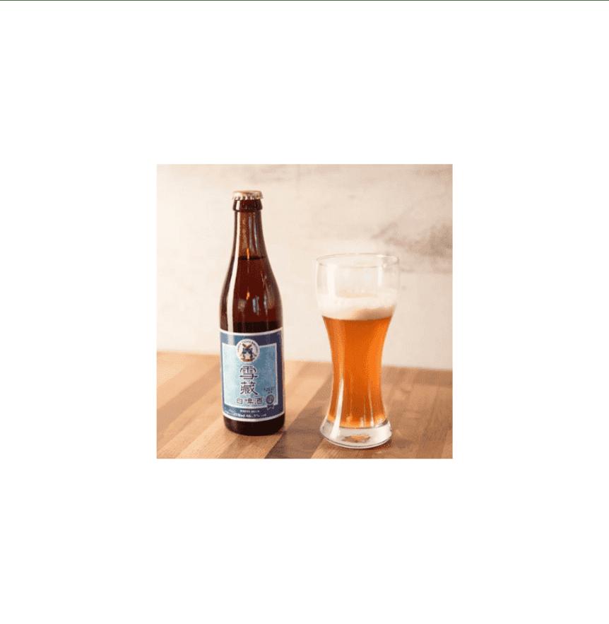北台灣麥酒 ユキゾウホワイトビール(雪藏白啤酒)(24瓶/箱)